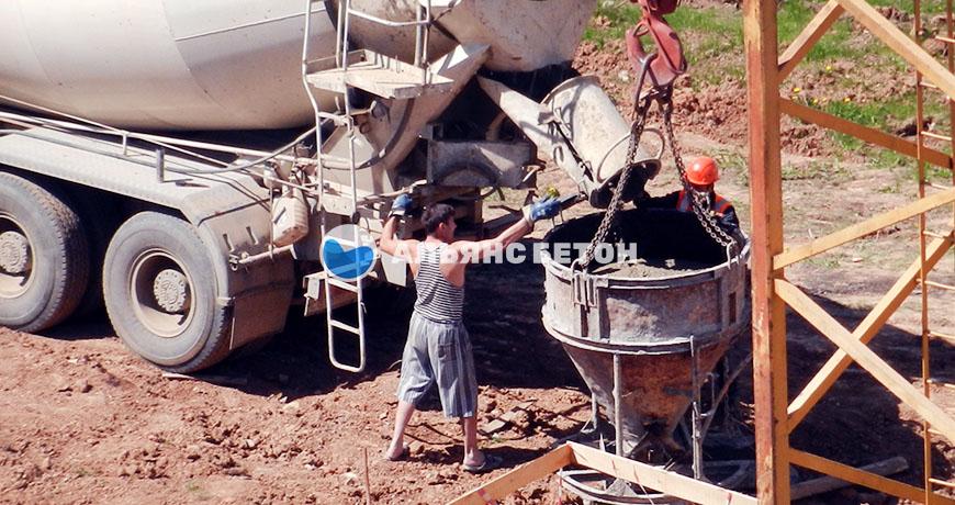 Купить бетон с завода московская область ногинск черноголовка купить грунт краску по бетону